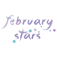 Лого на февруарските звезди