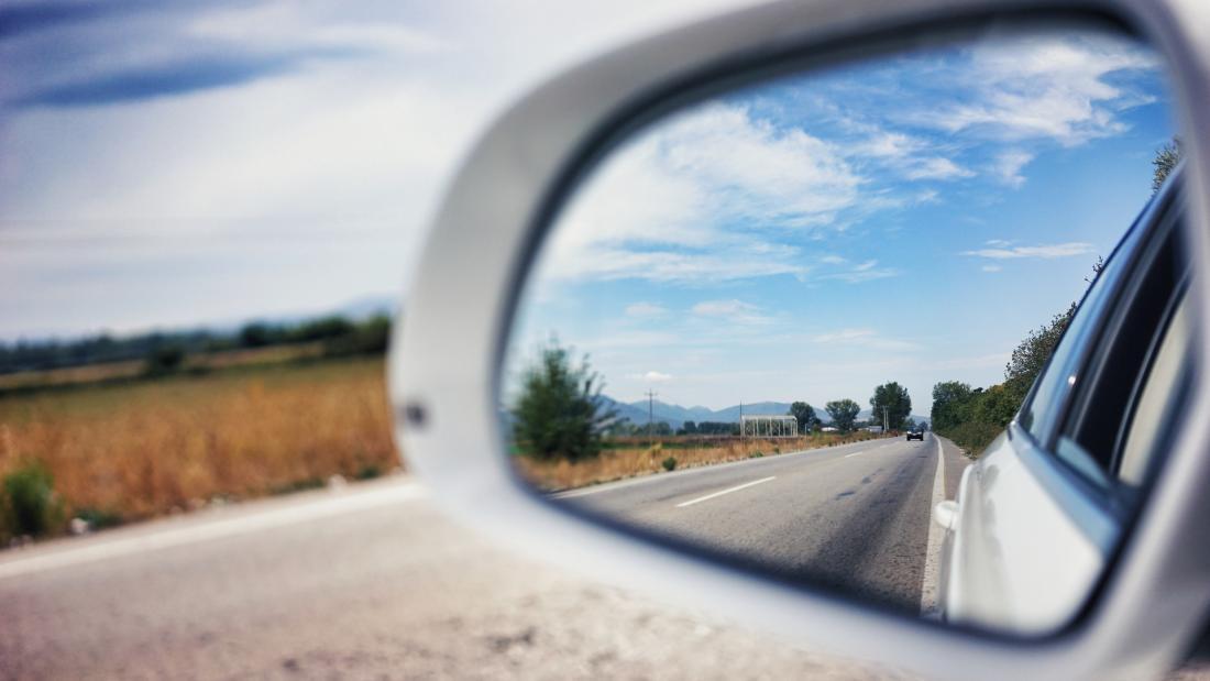 огледало за обратно виждане